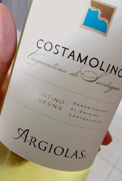 Argiolas - Costamolino Vermentino di Sardegna 2016